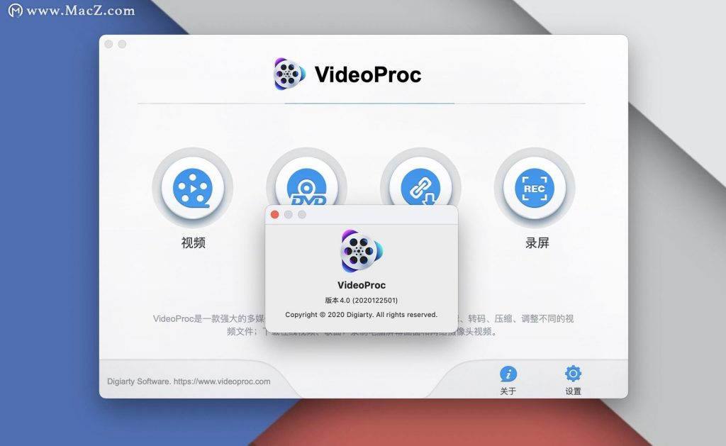 VideoProc 4 for Mac Free Download