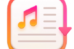 Export-for-iTunes-for-Mac-Free-Download-MacWorld