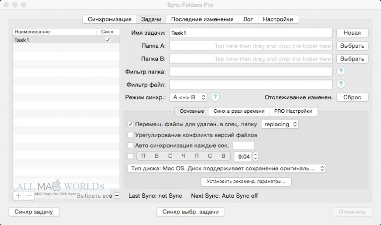 Sync-Folders-Pro-4-for-Mac-Free-Download